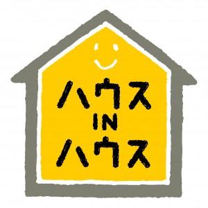 HIHロゴ